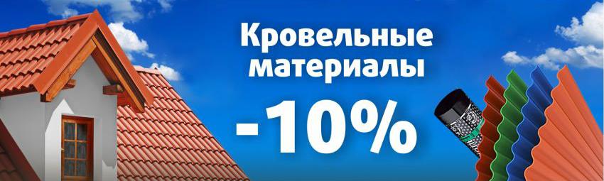 Тройка - надежный поставщик фанеры ФК, ФСФ, ламинированной фанеры,  ДВП, ДСП и OSB в Ярославле